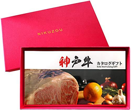 [肉贈] 神戸牛 カタログギフト 1万円 KAコース【赤】| A5 A4 限定 すき焼き 焼肉 ステーキ しゃぶしゃぶ ランチ 選べる 肉 カタログ