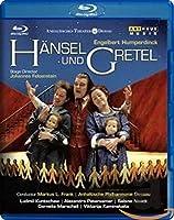 Hansel & Gretel / [Blu-ray] [Import]