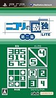 ニコリの数独LITE 第二集 (収録パズル:数独・カックロ・美術館・ひとりにしてくれ) - PSP