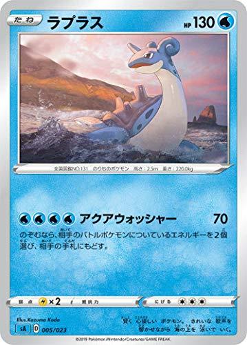 ポケモンカードゲーム SA 005/023 ラプラス 水 スターターセットV 水 -みず-