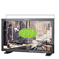 3枚 VacFun フィルム , SWIT FM-21HDR 21.5インチ ディスプレイ モニター 向けの 保護フィルム 液晶保護 フィルム 保護フィルム(非 ガラスフィルム 強化ガラス ガラス )