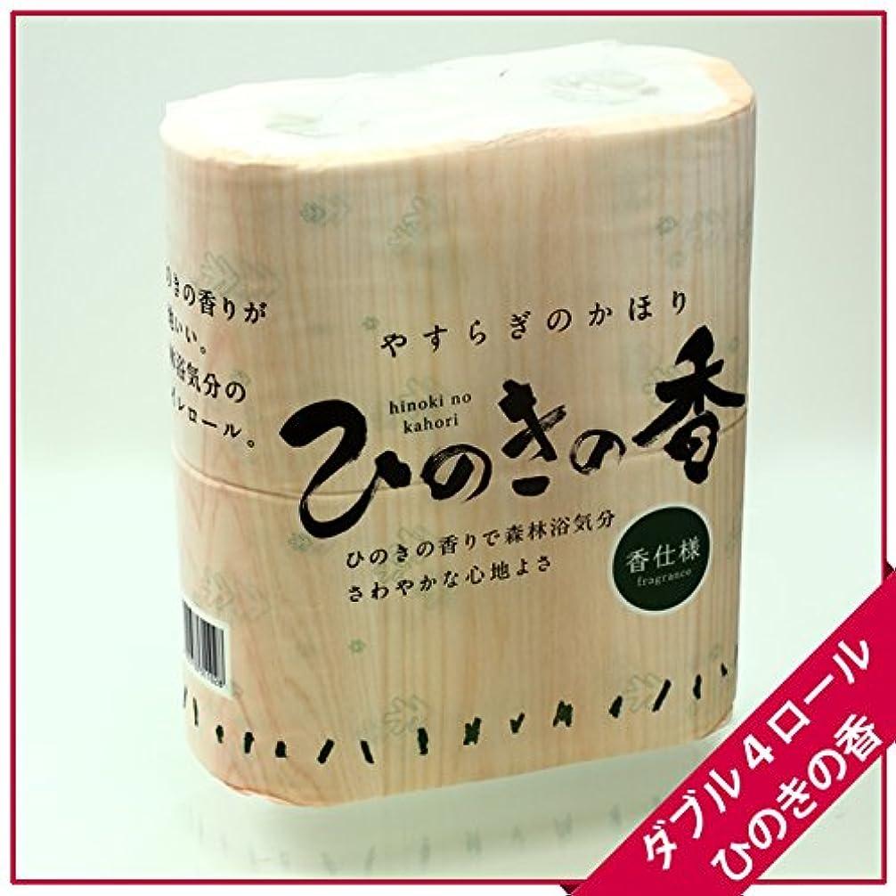 等々繊維破壊的トイレットペーパー ひのきの香り 4RW