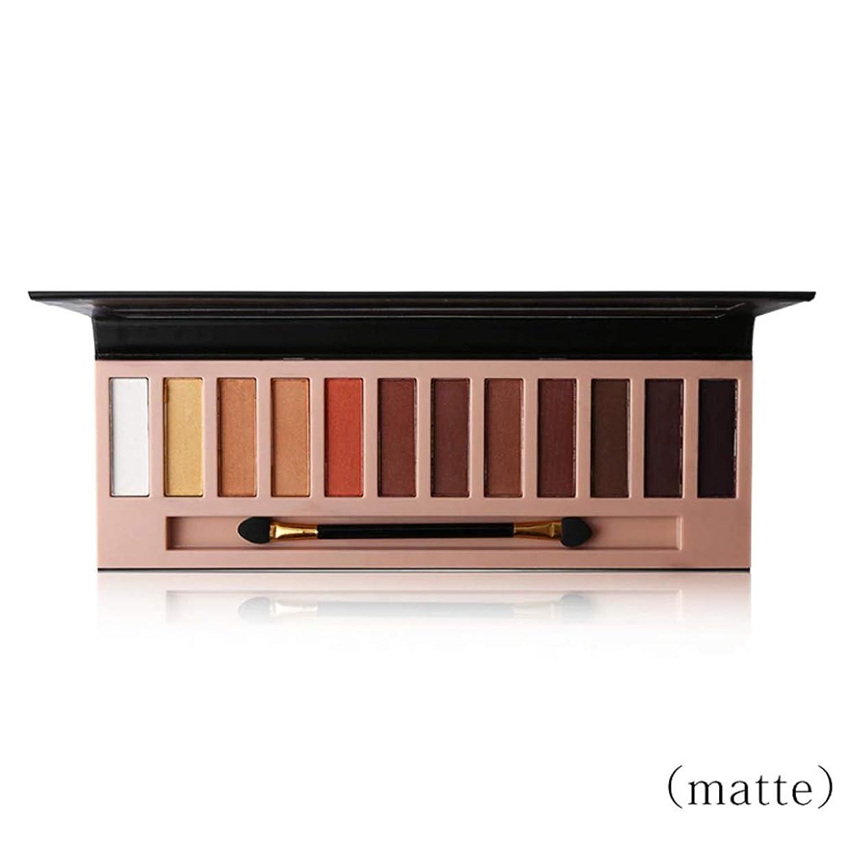 人物発生紫のPro 12 Colors Matte Eyeshadow Makeup Palette Long Lasting Eye Shadow Natural Eyeshadow With Brush