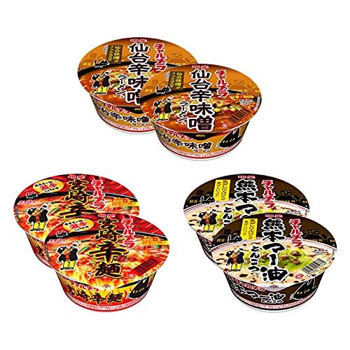 明星 チャルメラどんぶり 仙台辛味噌ラーメン 宮崎辛麺 熊本マー油とんこつ 【3種アソート】 各2個セット