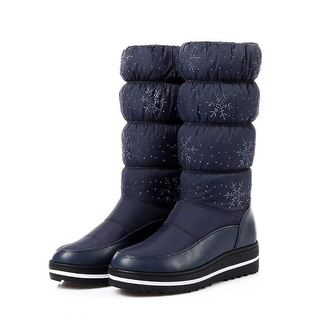 発火するリビジョン想定Oudan カジュアルスノーブーツ 女性用 保温 冬用ブーツ クリスタル厚手プラッシュシューズ ノンスリップ 防水ハイブーツ ブルー 41 44 ブルー Oudan-boots