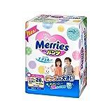 【ケース販売】メリーズパンツ さらさらエアスルー ビッグより大きいサイズ 26枚×3個パック(78枚入り)