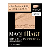 【セット】シセイドウ 資生堂 マキアージュ MAQuillAGE ドラマティックパウダリー UV SPF25/PA+++ 9.3g 【レフィル】 オークル20 2個セット