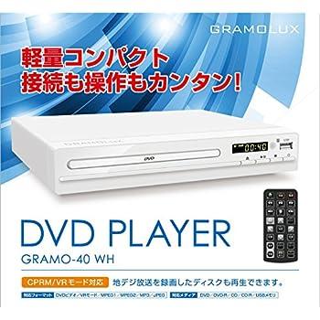【GR】40 WH/ DVDプレーヤー 白