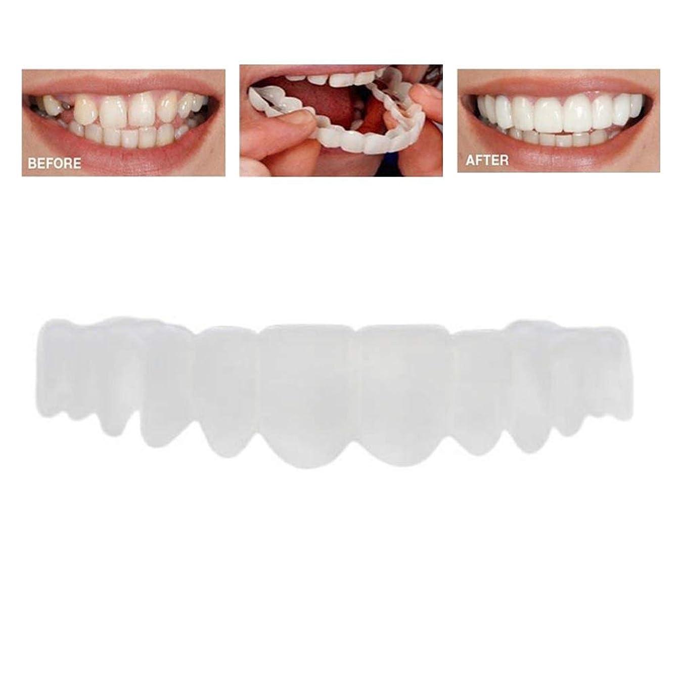不屈石膏構成15ピースの歯の化粧品の快適さフィット歯の義歯歯の上のベニヤの歯ワンサイズフィット最も快適な義歯