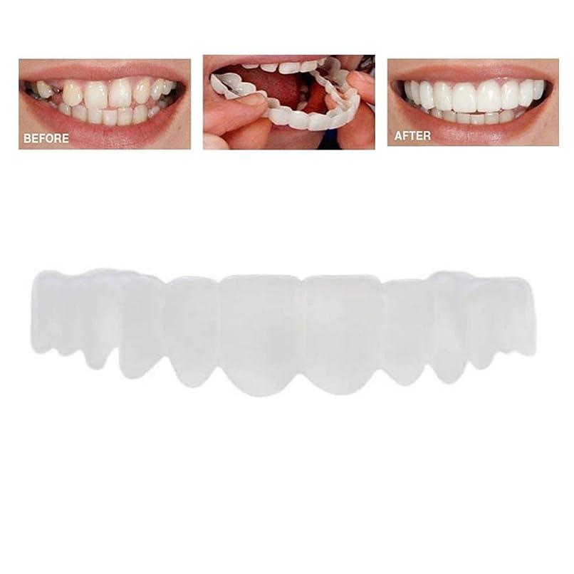 結婚式ロバ加速度15ピースの歯の化粧品の快適さフィット歯の義歯歯の上のベニヤの歯ワンサイズフィット最も快適な義歯