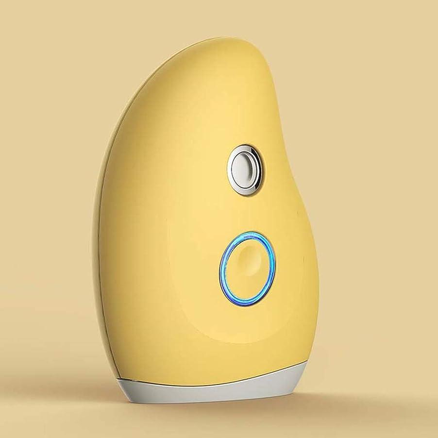 付添人器具寂しいZXF ナノハンドヘルドスプレーポータブル水分補給美容器具マンゴー形状コールドスプレースチーマーABS材料赤セクション黄色セクション 滑らかである (色 : Yellow)