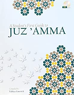 A Student's First Guide to Juz 'Amma (With MP3 CD, Part 30)