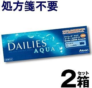 フォーカス デイリーズ アクア 【BC】8.6【PWR】-1.75 30枚入 2箱