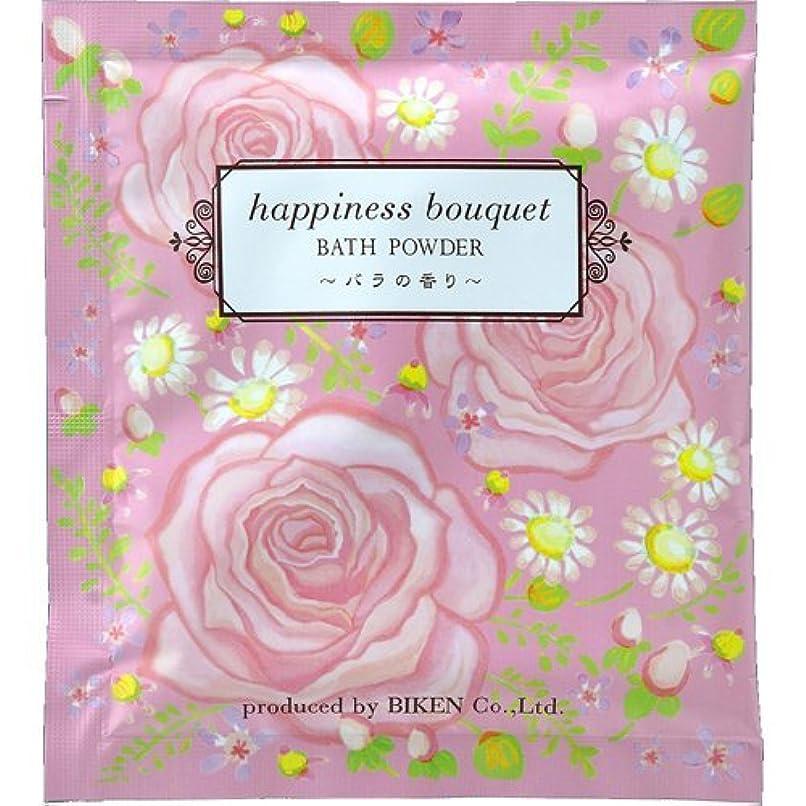 こしょうメモ明確なビケン ハピネスブーケバスパウダー バラの香り