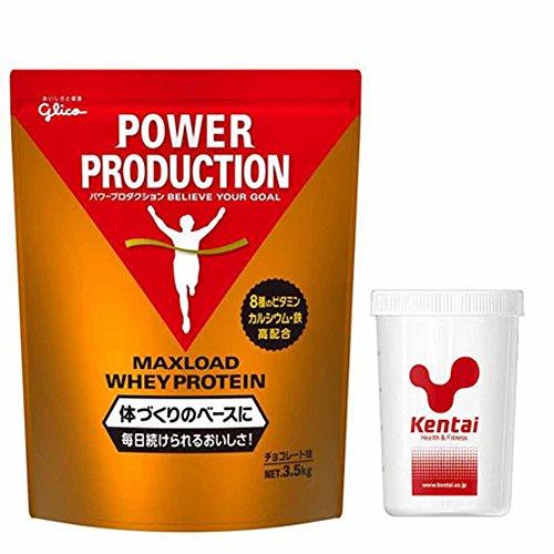 Glico(グリコ)Kentai(ケンタイ) グリコ マックスロードホエイプロテイン3.5kg チョコレート味+Kentaiプロテインシェーカーセット G76014-K005