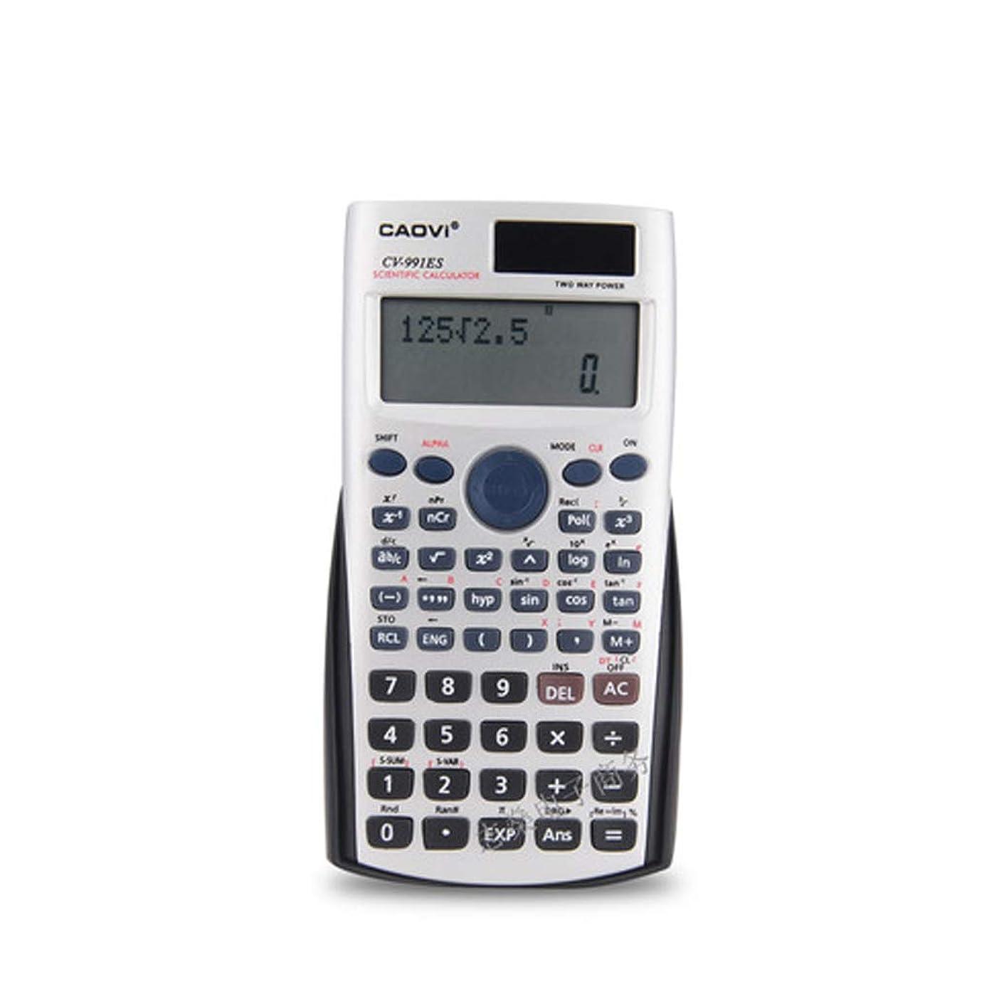不倫掻くマスタード学生試験コンピュータ科学機能電卓ポータブル電卓サイズ:16cmx8.5cm W-45