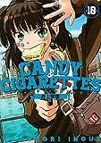 CANDY & CIGARETTES(10) (ヤンマガKCスペシャル)