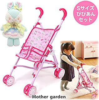 マザーガーデン Mother garden うさももドール ままごと Sサイズ ドール & 折りたたみ式 バギー プチ サイズ 仲良し柄 お人形遊び お世話 ごっこ (ぴぴあん & バギー)
