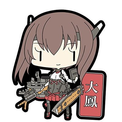 艦隊これくしょん 艦これ ラバーキーホルダーVol.9 [7.大鳳](単品)