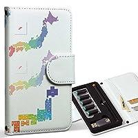 スマコレ ploom TECH プルームテック 専用 レザーケース 手帳型 タバコ ケース カバー 合皮 ケース カバー 収納 プルームケース デザイン 革 地図 日本 レインボー 014648