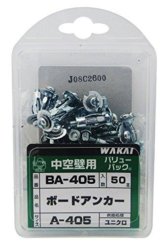 WAKAI WAKAI ボードアンカー ワカイ BA-405
