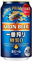キリン一番搾り糖質ゼロ350ml×12本