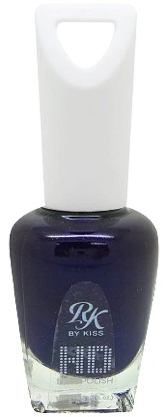 ご近所小麦粉赤ちゃんHDポリッシュ Amethyst Violet HDP700J
