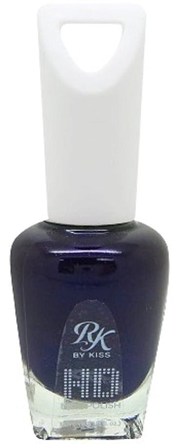 カバレッジぜいたくレバーHDポリッシュ Amethyst Violet HDP700J