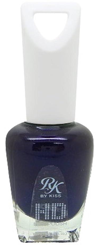 率直な差別化するカバレッジHDポリッシュ Amethyst Violet HDP700J