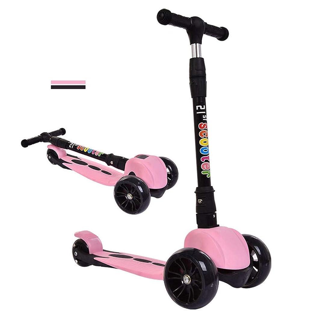 ファイター全部アサートMeet now 子供のフラッシュ三輪スクーター、高さ調節可能、折りたたみ式、持ち運びが簡単、子供の贈り物に最適 品質保証 ( Color : Pink )