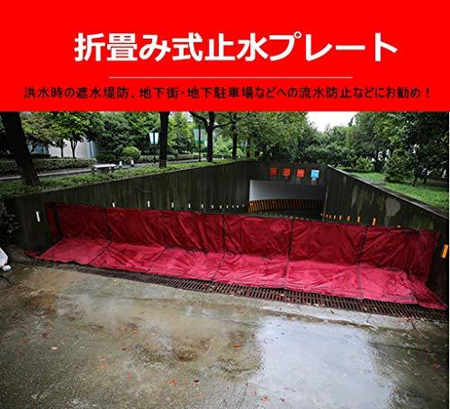止水プレート 軽量 取付簡単 自由に伸縮可能 オリジナル止水対策商品 止水高さ90cm・範囲1.3m 台風・ゲリラ豪雨対策 水害対策