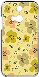HTC J butterfly HTL23 用 すまほケース ハードケース [花柄パターン・イエロー] フラワー 北欧デザイン エイチティーシー ジェー バタフライ au 楽天モバイル ワイモバイル すまほカバー けいたいケース けーたいカバー...