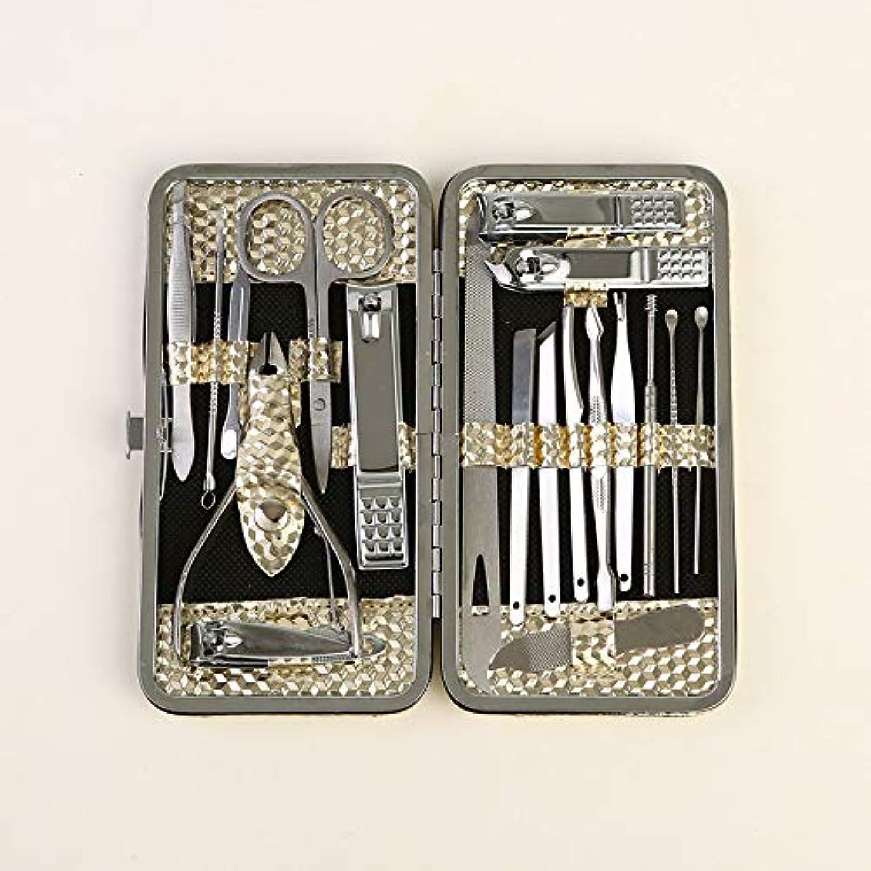 期限尾全部地元の金で19個のセット爪用ハサミのセット爪用ハサミのセットマニキュア用ハサミのセットメーカーマニキュア用美容セット
