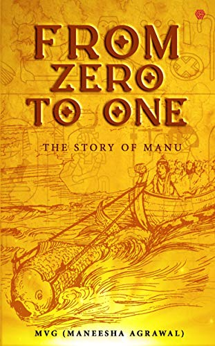 From Zero To One (English Edition)
