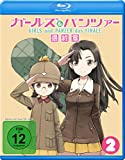 Girls und Panzer: Das Finale - Movie 2 [Blu-ray]