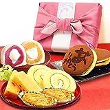 誕生日プレゼント 人気商品 おいもや どら焼き ようかん お菓子 食べ物 お祝い ギフト 内祝い ギフトセット(ピンク色風呂敷包)
