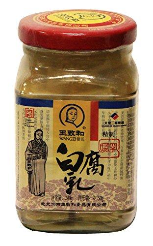 王致和 Wangzhihe Fermented Beancurd Tofu (White (Chunk), 1 Pack)