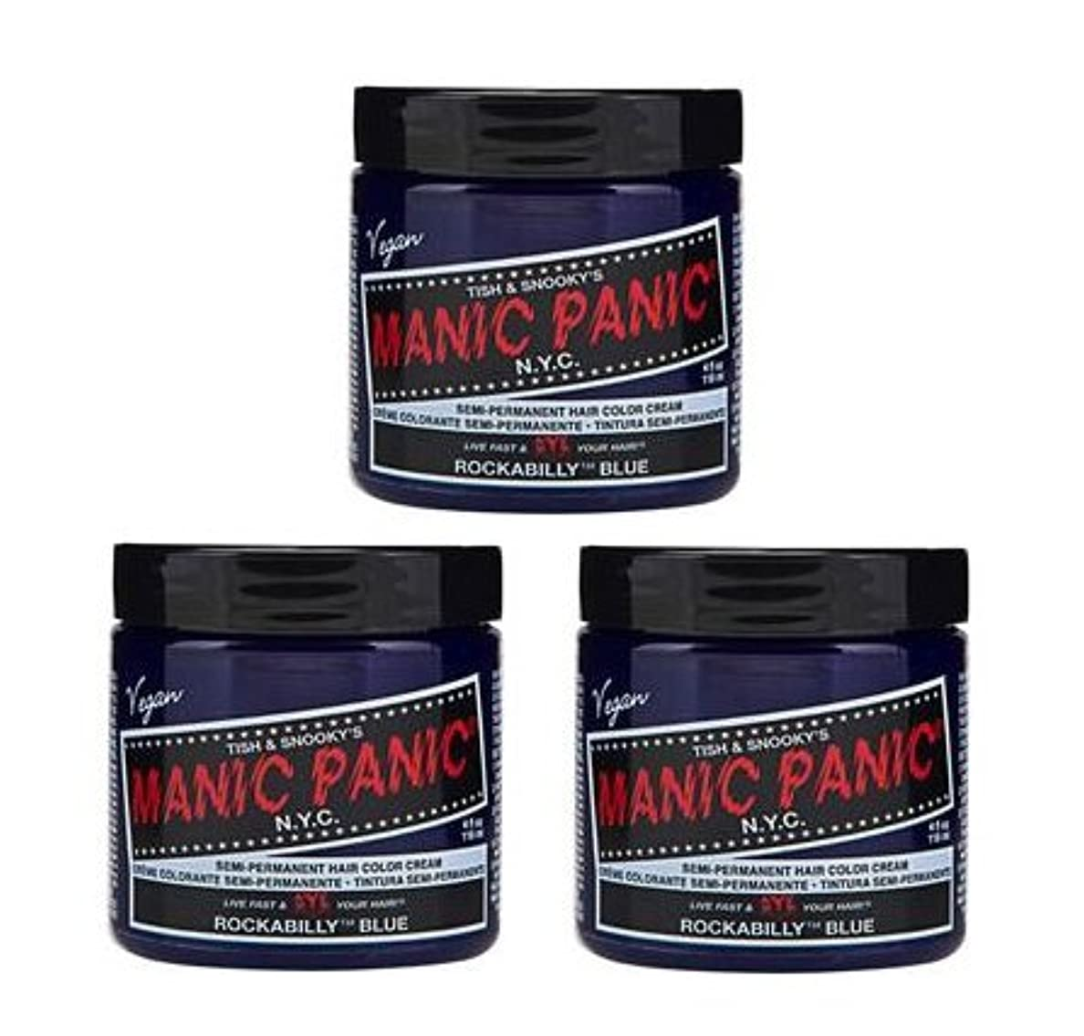 狭いペース小麦【3個セット】MANIC PANIC マニックパニック Rockabilly Blue ロカビリーブルー 118ml