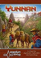 雲南 Yunnan 並行輸入品