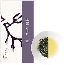 Premium Gyokuro -Loose Leaf (50g / 1.7oz) from Shizuoka, Japan | Japanese Tea KIMIKURA