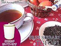 【本格】紅茶 茶缶付 アッサム スリシバリ茶園 オータムフラッシュ TGFOP1 O338/2019 50g
