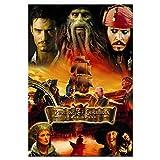 Educa Borrás 500pz Pirates of The Caribbean 3 At World'S End