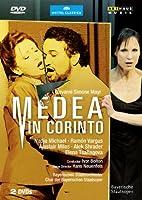 Medea in Corinto [DVD] [Import]