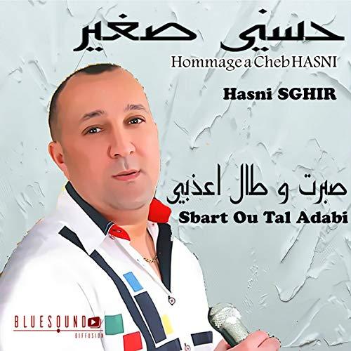 Sbart Ou Tal Adabi