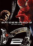 スパイダーマン2 (字幕版)