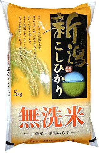 【無洗米】新潟産コシヒカリ10kg(5kgx2)