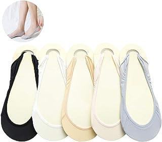 5 Pares de Calcetines Invisibles de Las Mujeres del Verano Calcetines de Seda del Hielo señoras Calcetines Invisibles colchón de Aire Calcetines Femeninos