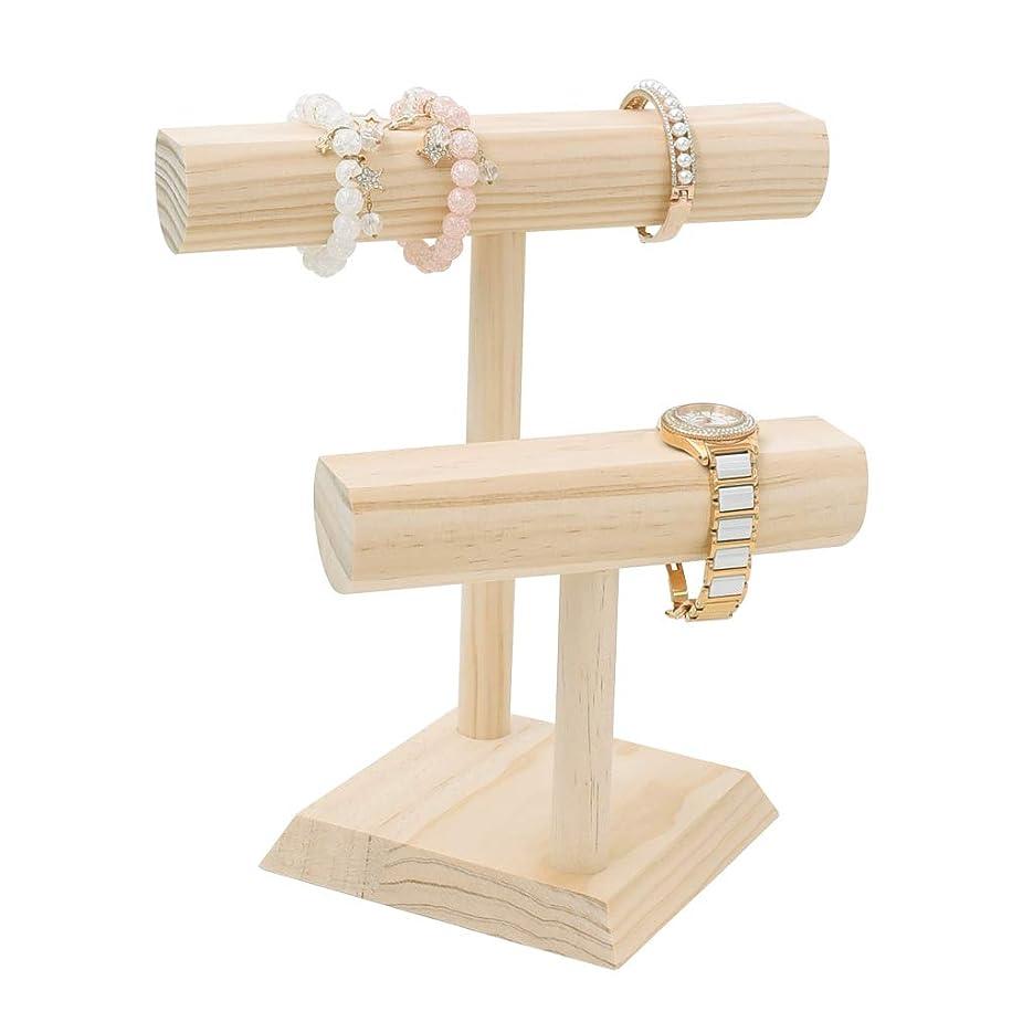 セッティング後方に忍耐腕時計スタンド ウォッチ収納 アクセサリースタンド ディスプレイスタンド 組み立て式 アクセサリー ジュエリー収納 ブレスレットホルダー シンプル (2段)