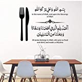 txucc Before and After Meals Islamic Wall Sticker for Kitchern Calligraphy Vinyl Wall Decal Living Roon Dining Room Decor 42X54Cm