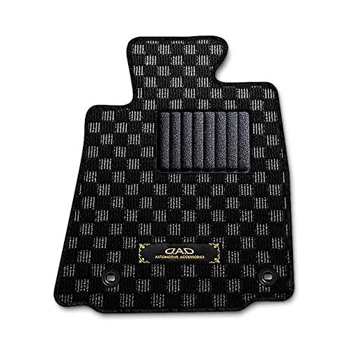 DAD ギャルソン NISSAN (ニッサン) PINO ピノHC24S D.A.D フロアマット チェックモデル 1台分 [車種品番:NS0184] チェックモデルブラック×シルバー/オーバーロック(ふちどり)カラー:ブラック/刺繍:ゴールド/ヒールパッ